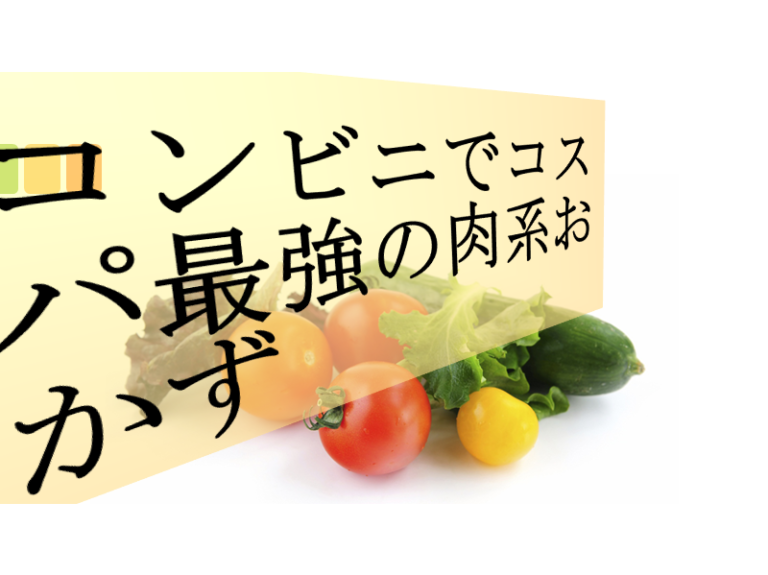 野菜の写真に題名が書いてある