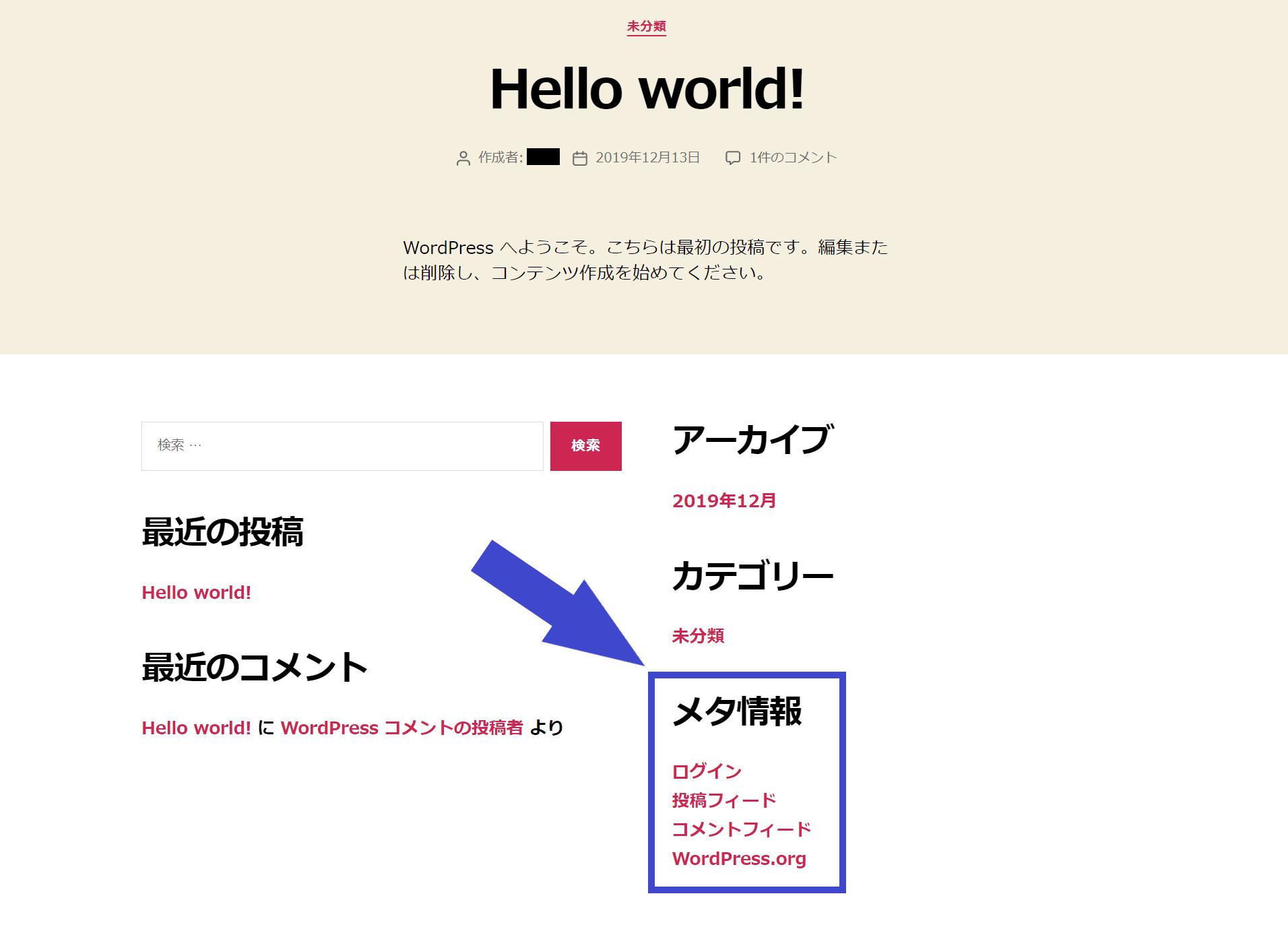 ブログトップ画面にメタ情報が表示されている